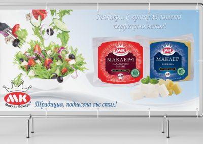 Дизайн и печат на билборд