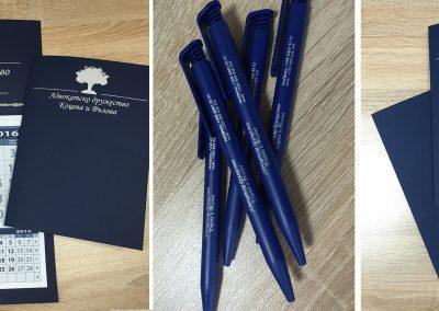 Дизайн и изработка на календари, химикалки и папки