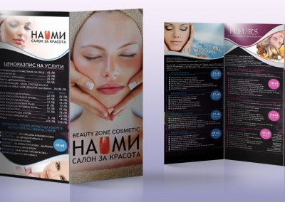 Дизайн и печат на брошура