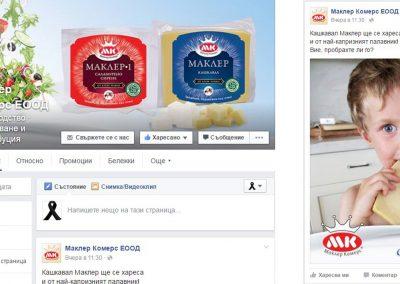 Маркетинг за социалните мрежи - Makler